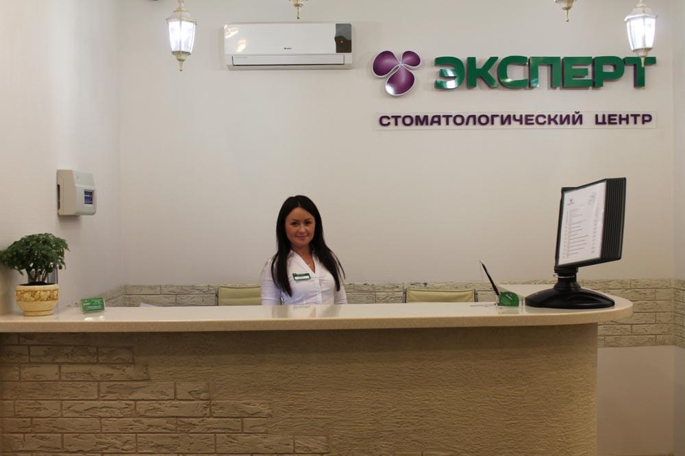 Ховрино клиника восстановительного