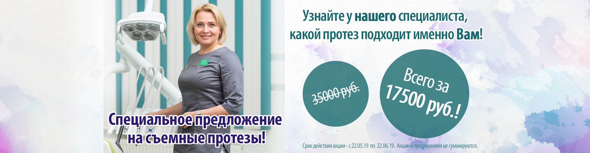 SS_banner_29.10.18_bel_1.jpg