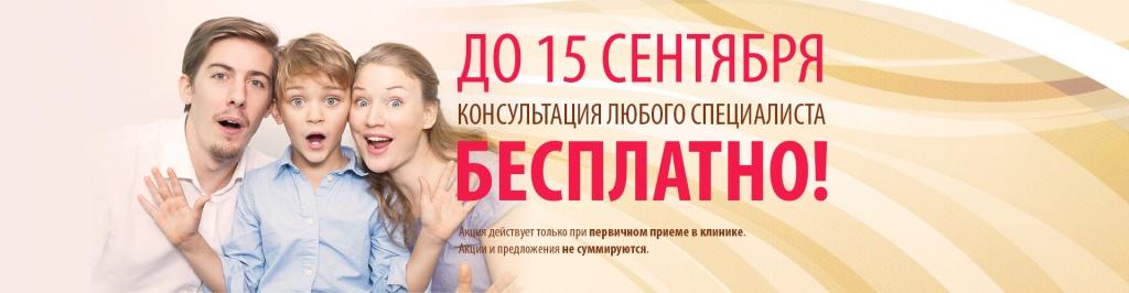 SS_banner_27_06_18_6.jpg
