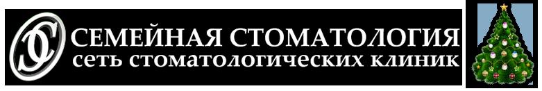 https://www.sem-stom.ru/images/logo_new2.png